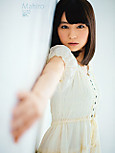 林田真尋 Mahiro Hayashida 1998年5月7日生まれ