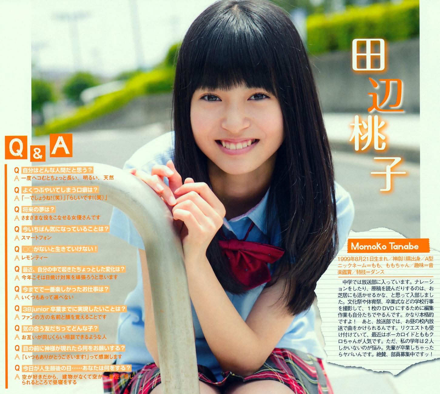 田辺桃子の画像 p1_37